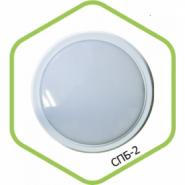 Светильник светодиодный СПБ-2 310-20 20Вт 1600лм IP20 310мм белый